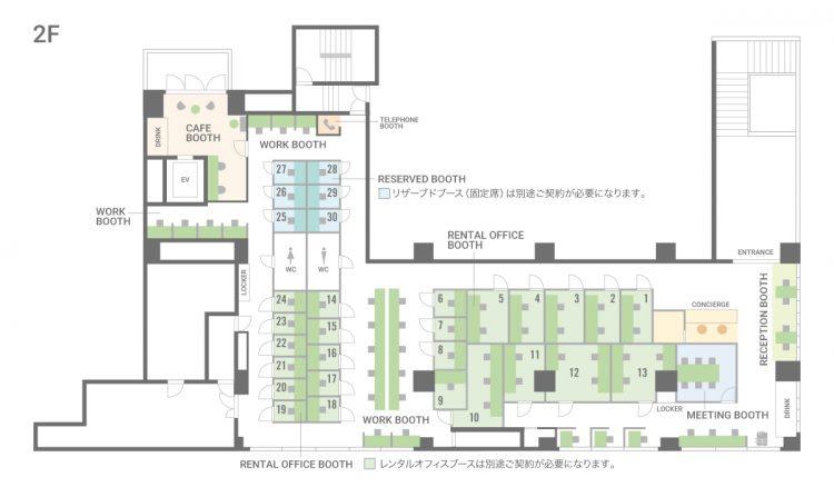 仙台一番町オフィス(サンモール)の2Fのフロアマップ