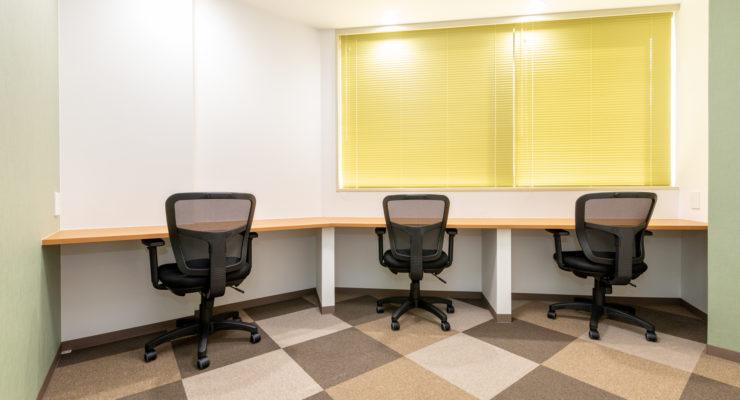 Ⅱ. 広さや設備など、様々なお部屋をご用意