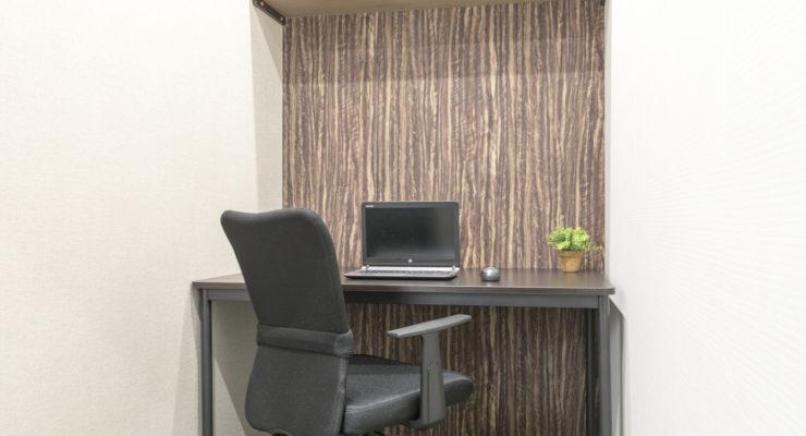完全個室・ネット完備・コスパ◎ 1名用オフィス