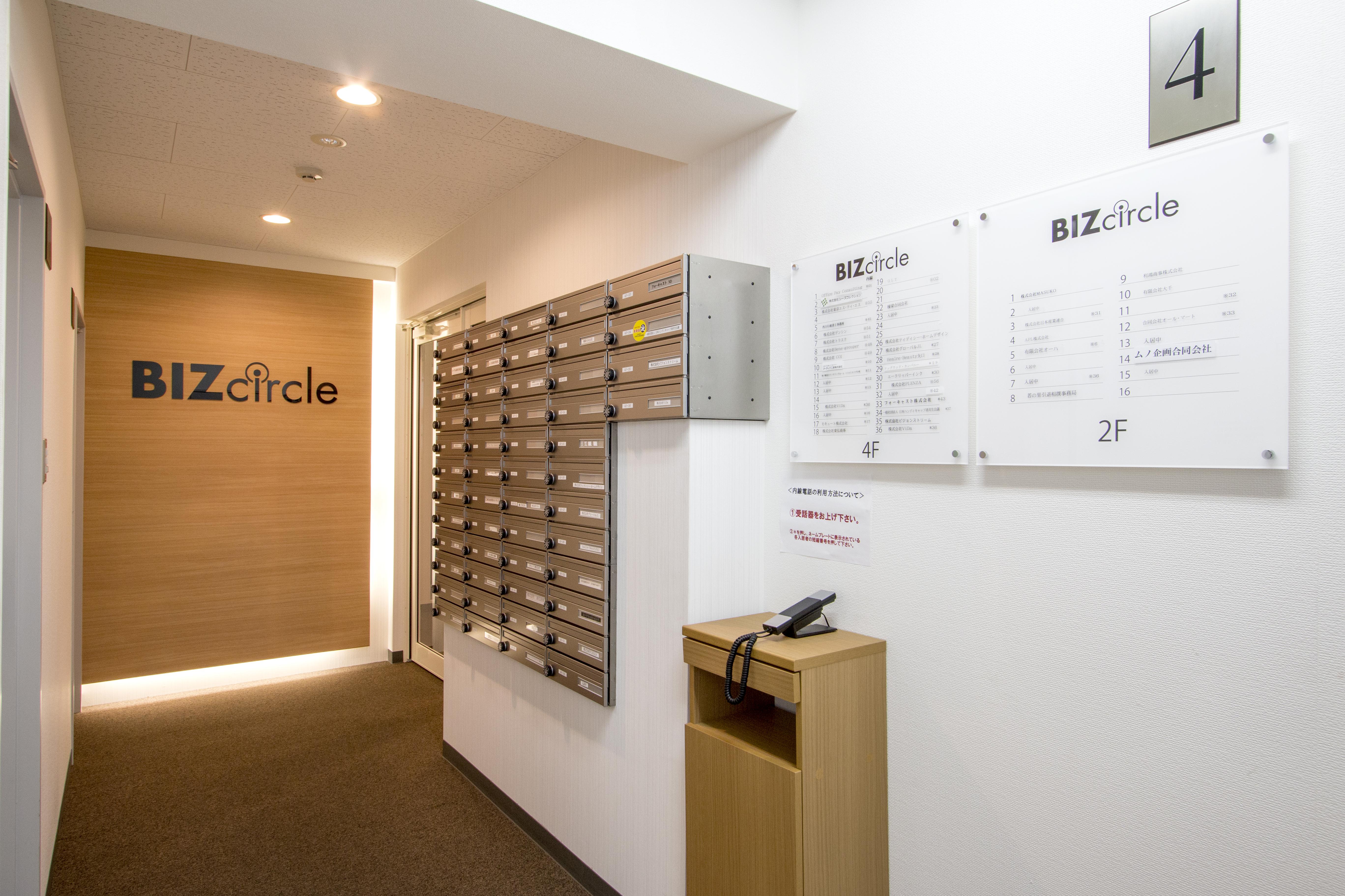 亀戸オフィス