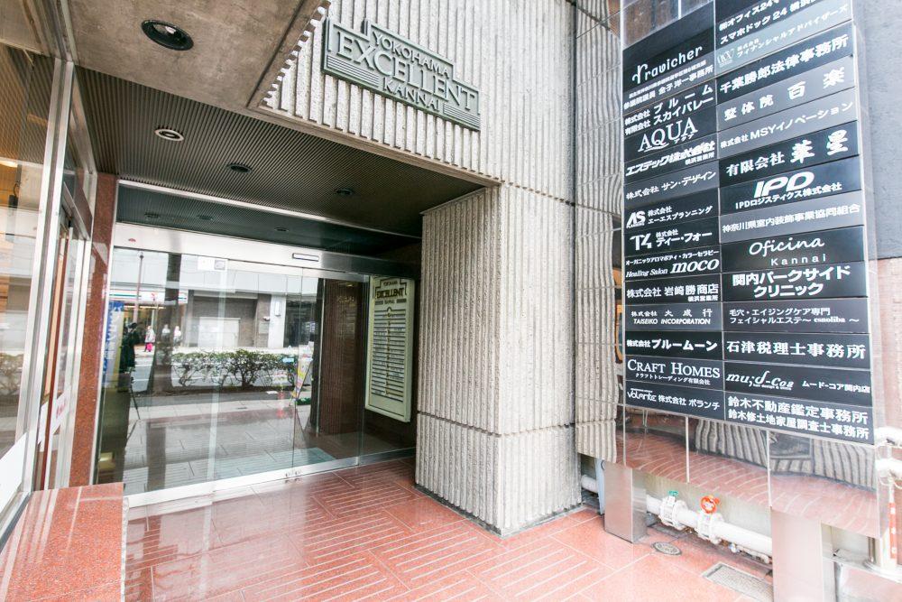 横浜関内オフィス