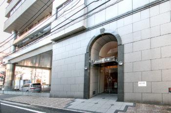 大塚オフィス