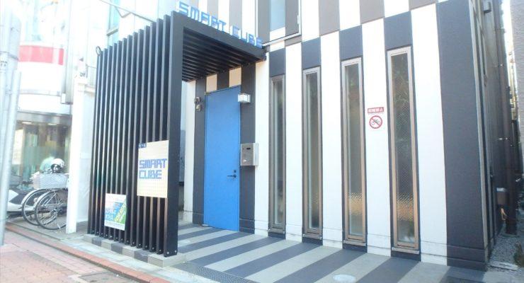東急池上線「長原駅」徒歩1分、全室窓付き完全個室のレンタルオフィス!!