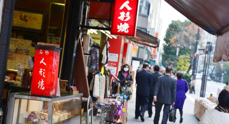 歴史と伝統が溢れる日本橋人形町オフィス近隣
