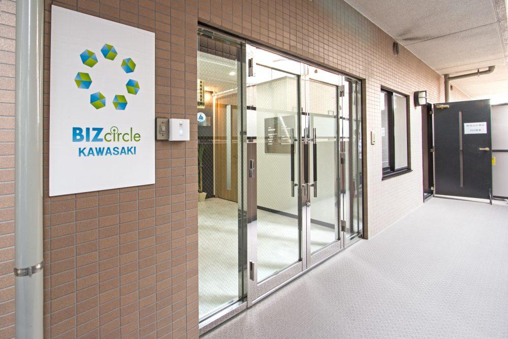 川崎オフィス