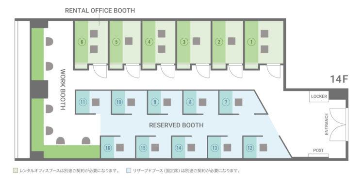 大阪 ベイタワーオフィスの14Fのフロアマップ