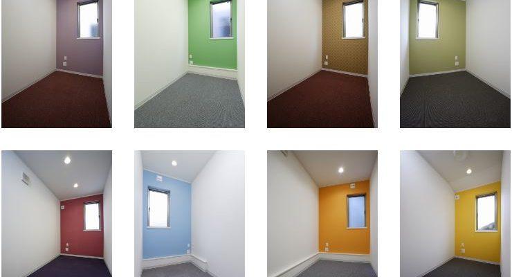 全部屋デザインが異なります