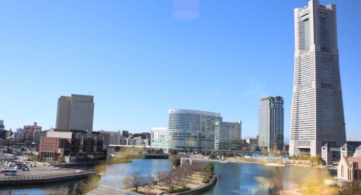 日本を代表する政令指定都市「横浜市」にオフィス構える