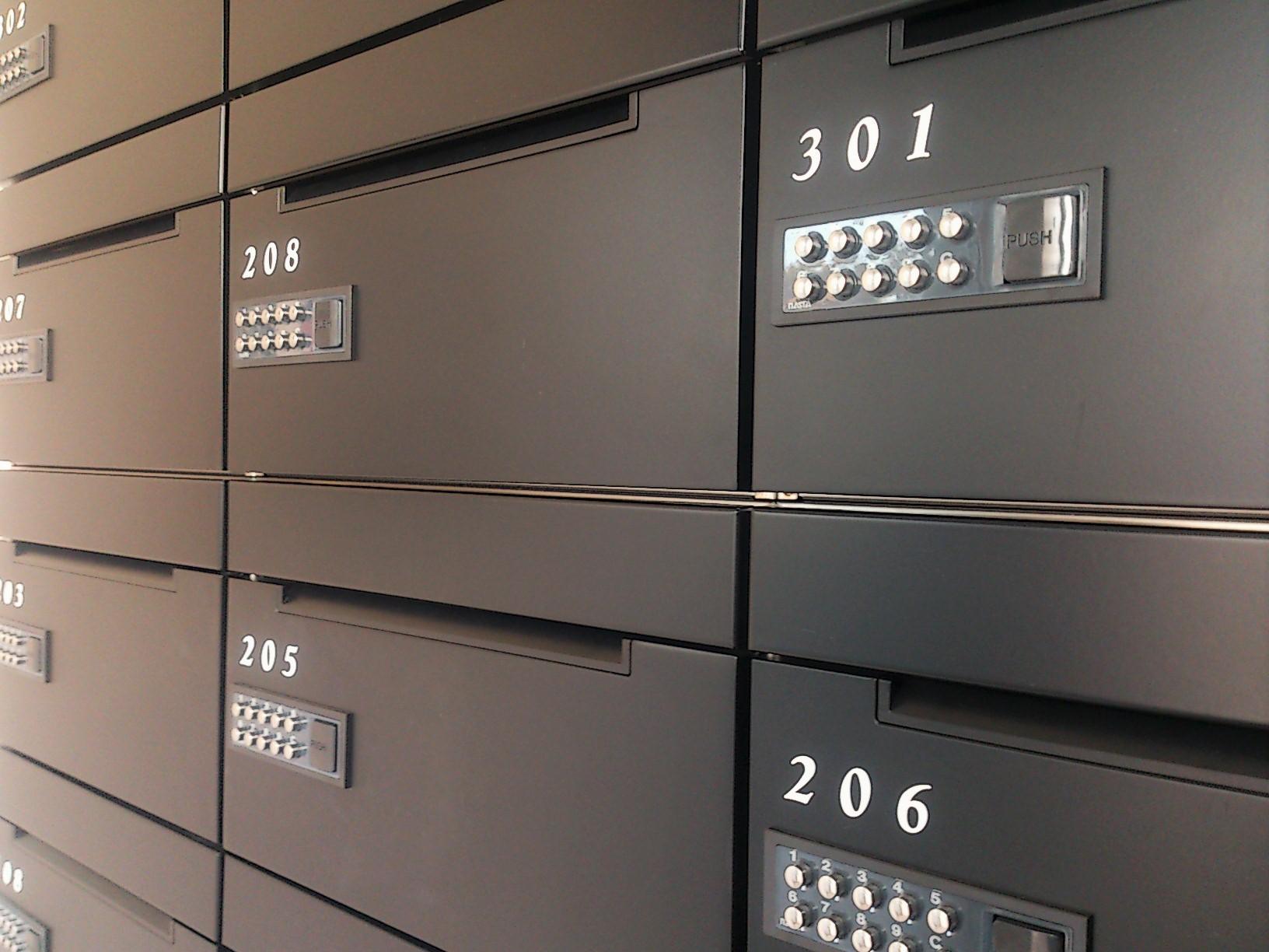 メールボックス - 各部屋に1つずつご用意しております -