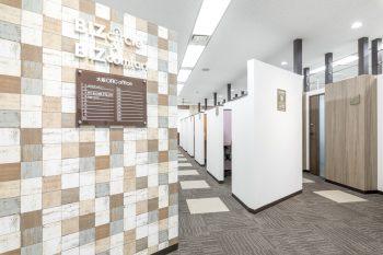 大阪 ベイタワーオフィス