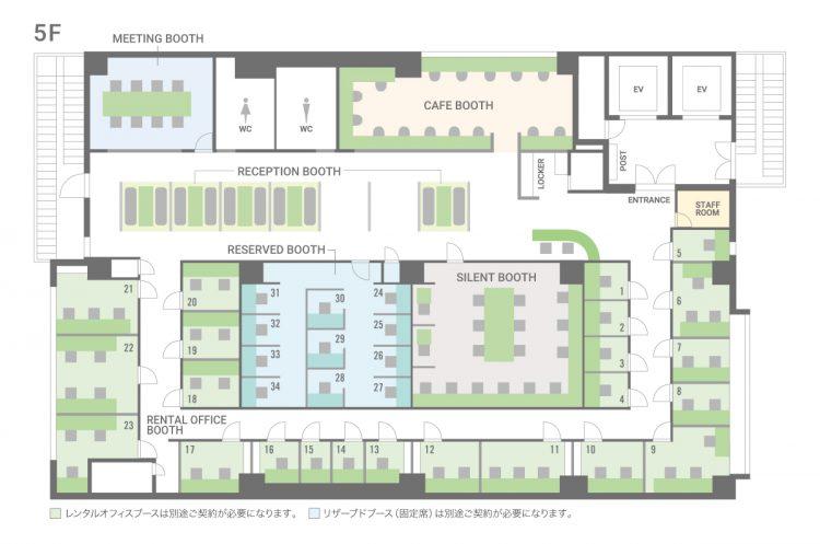 松戸駅前オフィスの5Fのフロアマップ
