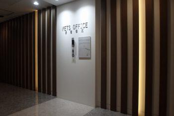 オフィスフロアエントランス