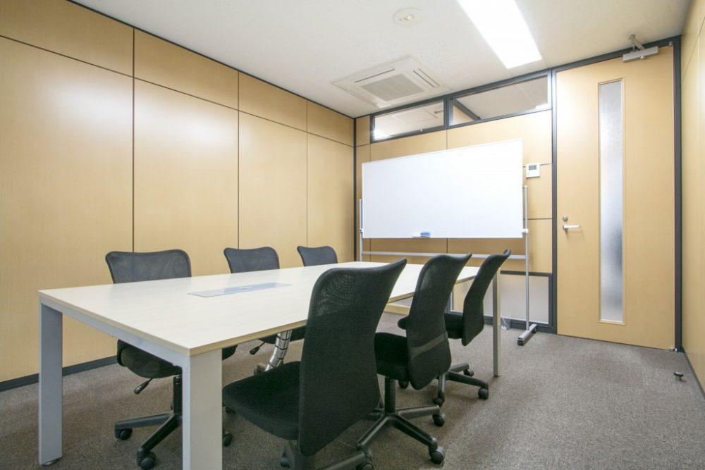 『会議室』