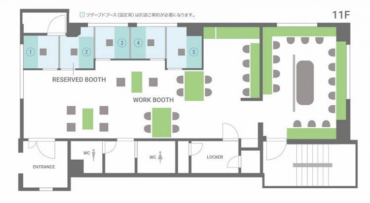 大阪四ツ橋オフィスの11Fのフロアマップ