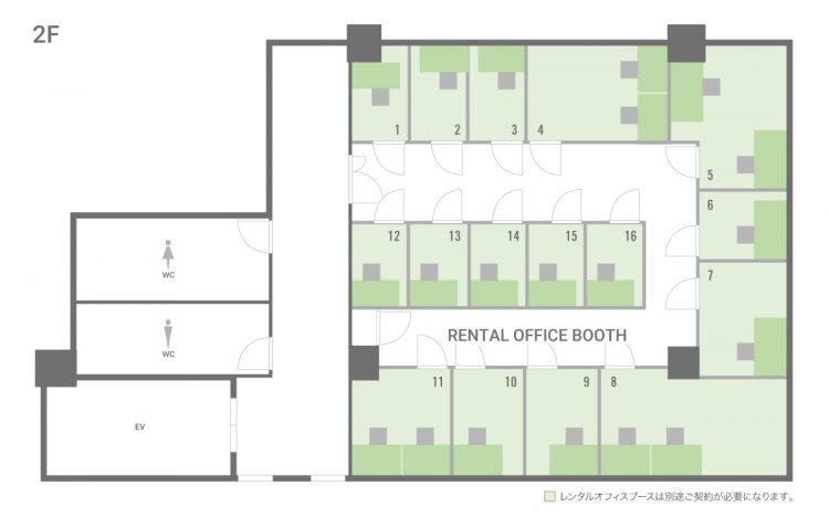 亀戸オフィスの2Fのフロアマップ