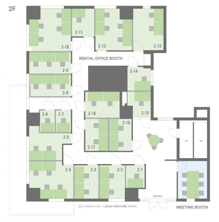 川崎オフィスの2Fのフロアマップ