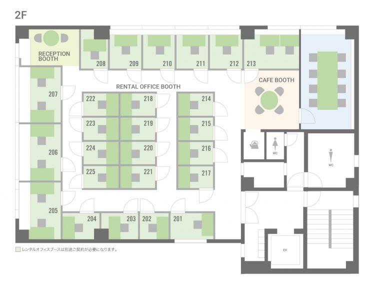 川崎市役所オフィスの2Fのフロアマップ
