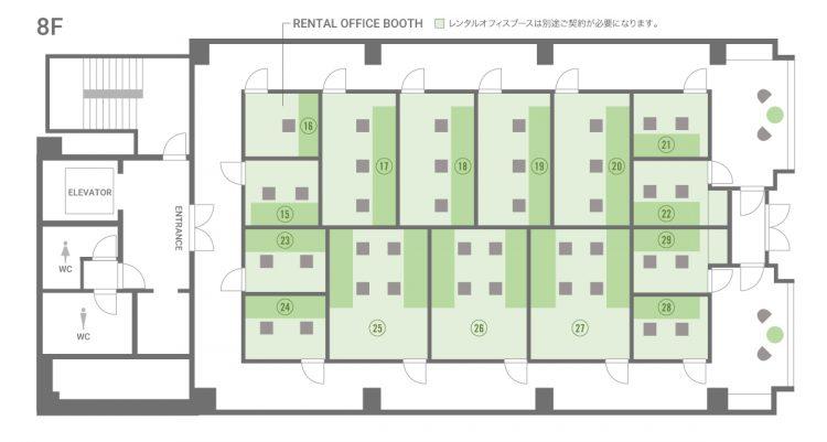 神戸旧居留地オフィスの8Fのフロアマップ