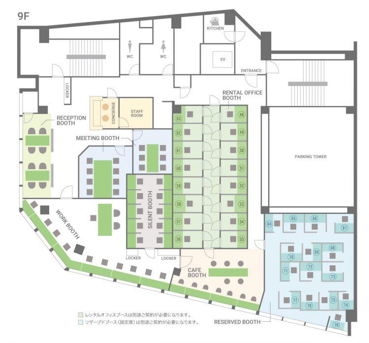 神戸三宮オフィスの9Fのフロアマップ