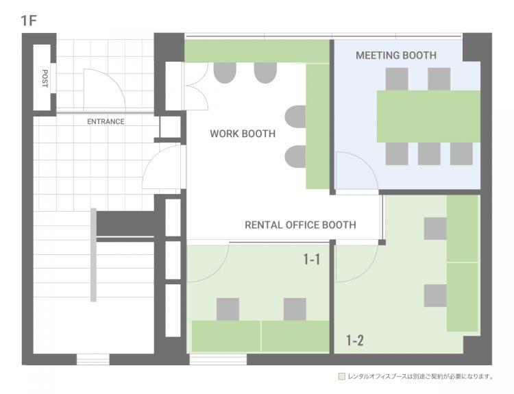 高円寺北オフィスの1Fのフロアマップ