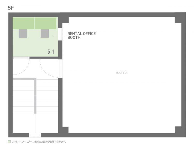 高円寺北オフィスの5Fのフロアマップ
