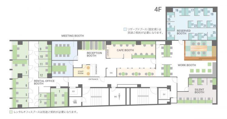 京都 四条烏丸オフィスの4Fのフロアマップ