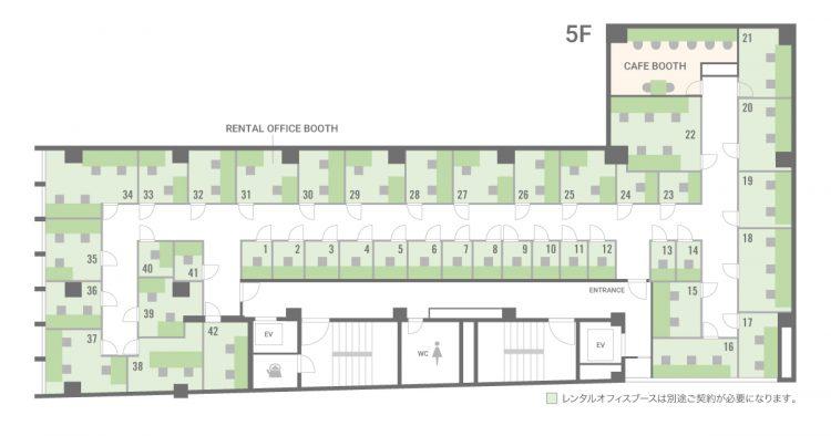 京都 四条烏丸オフィスの5Fのフロアマップ