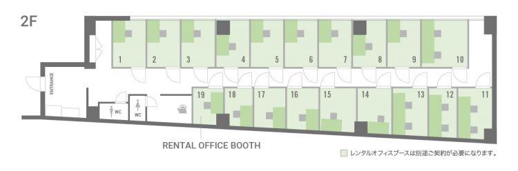 品川武蔵小山オフィスの2Fのフロアマップ
