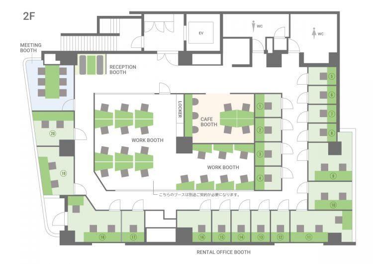 品川大井町オフィスの2Fのフロアマップ