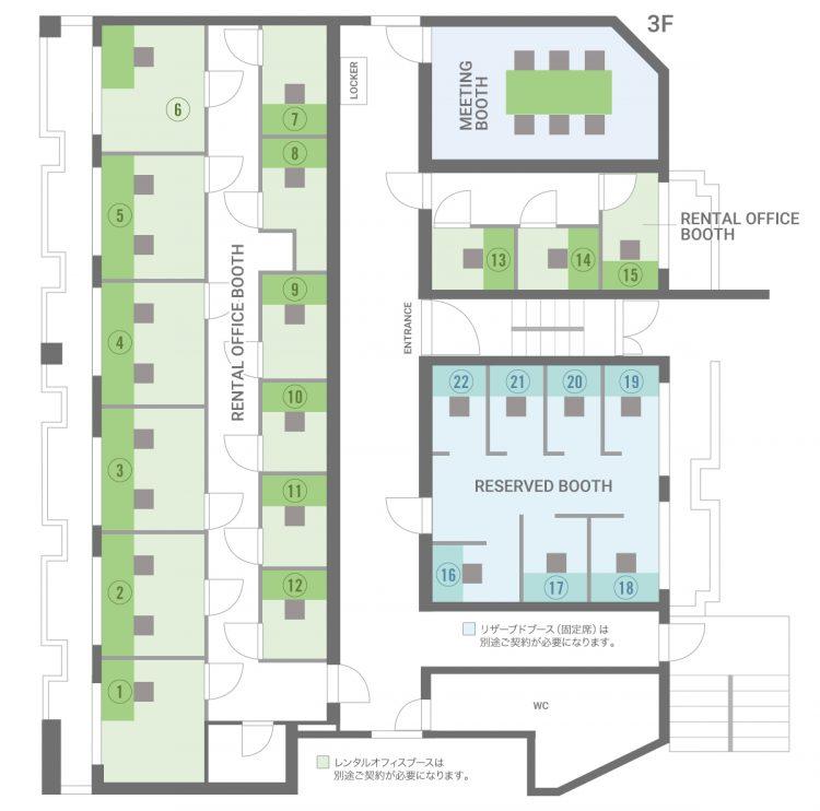 天王寺 寺田町オフィスの3Fのフロアマップ