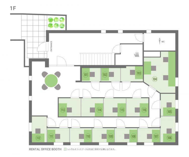 三軒茶屋オフィスの1Fのフロアマップ