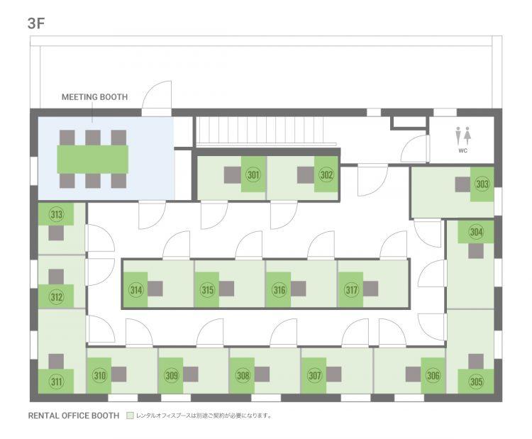 三軒茶屋オフィスの3Fのフロアマップ