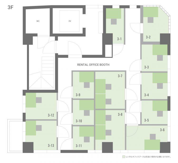 下北沢オフィスの3Fのフロアマップ