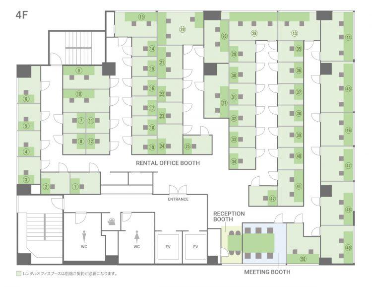 品川戸越オフィスの4Fのフロアマップ