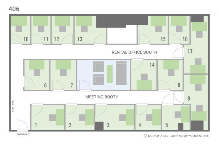 横浜根岸オフィスの4Fのフロアマップ