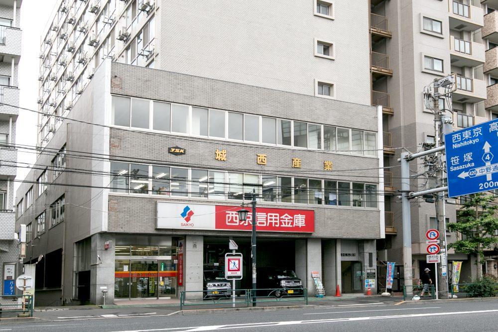 「新中野駅」すぐそばの好立地!!