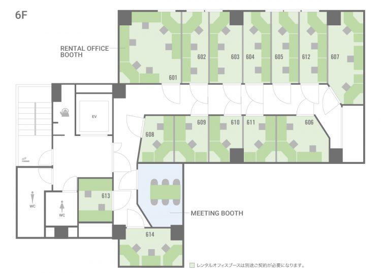日本橋茅場町オフィスの6Fのフロアマップ