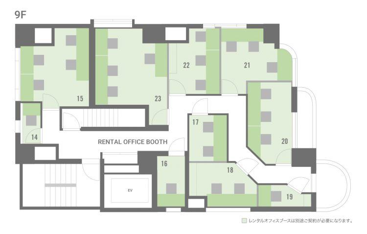 日本橋小網町オフィスの9Fのフロアマップ