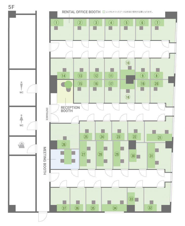 新中野オフィスの2Fのフロアマップ