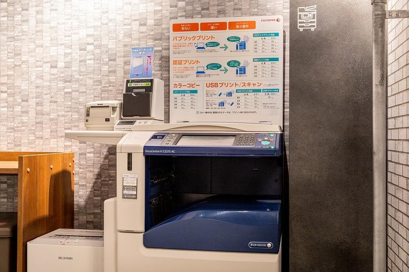施設内にはコピー機、シャワールームもあります!