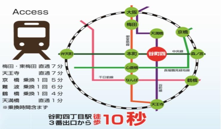 大阪メトロ中央線・谷町線《谷町四丁目駅》スグの個室レンタルオフィス