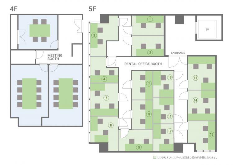 谷四駅前オフィスの4F・5Fのフロアマップ