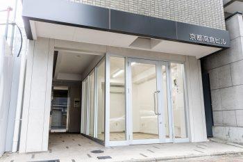 京都高倉七条オフィス