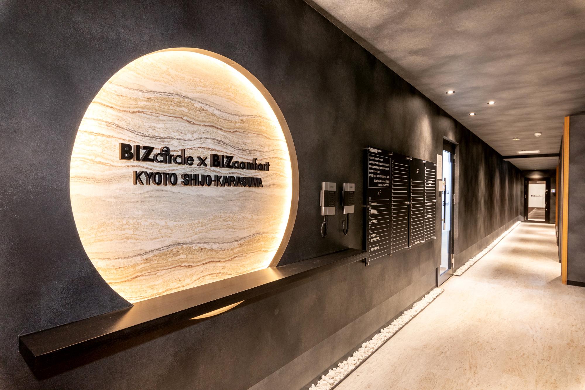 阪急烏丸駅 徒歩4分、コンシェルジュ対応・個室型レンタルオフィス+コワーキングスペース併設の複合型オフィス