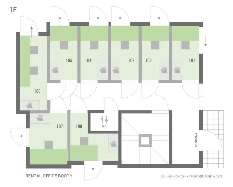 板橋本町オフィスの1Fのフロアマップ