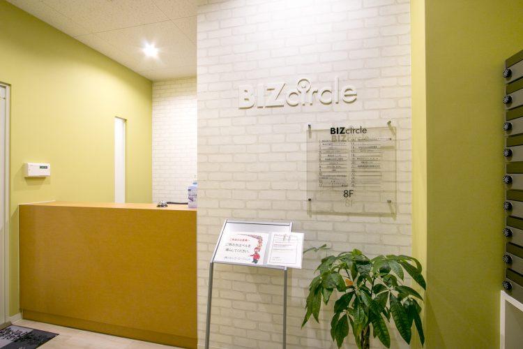 谷四駅前オフィス 谷町 レンタルオフィス 登記 ポスト 受付 事務所
