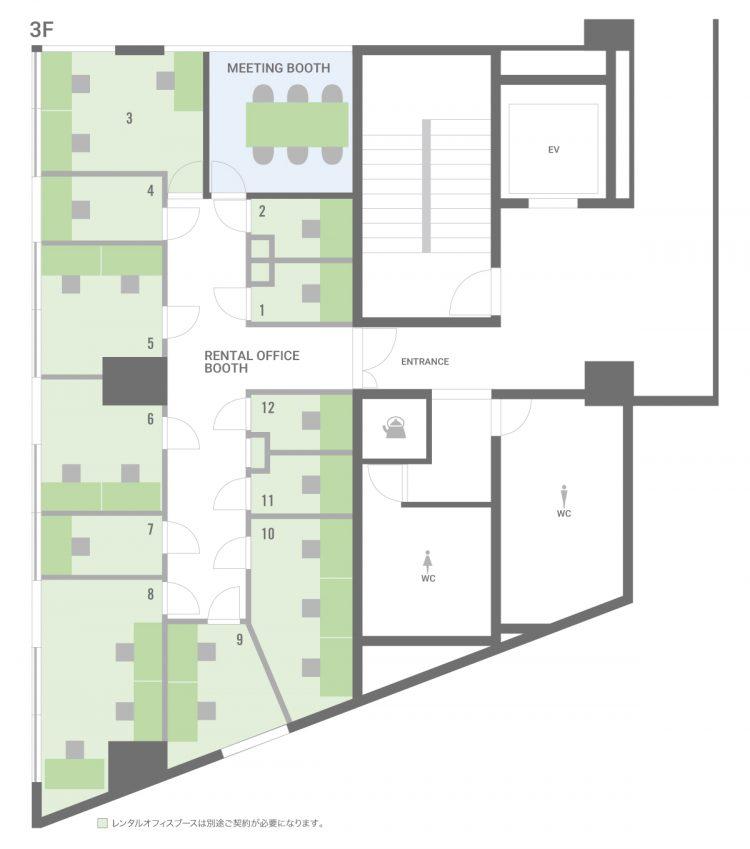 東五反田オフィスの3階のフロアマップ