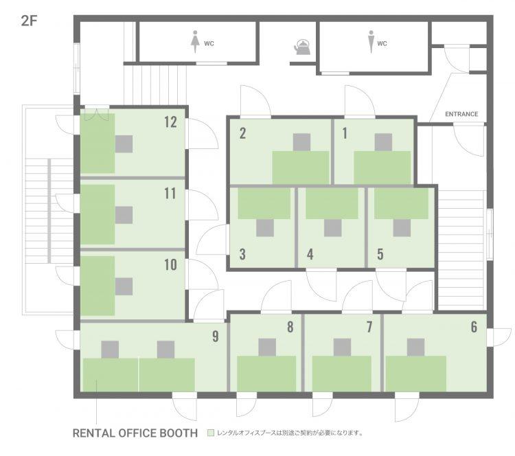 高円寺南オフィスの2階のフロアマップ