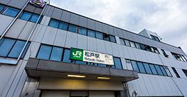 千葉県のレンタルオフィス(3拠点