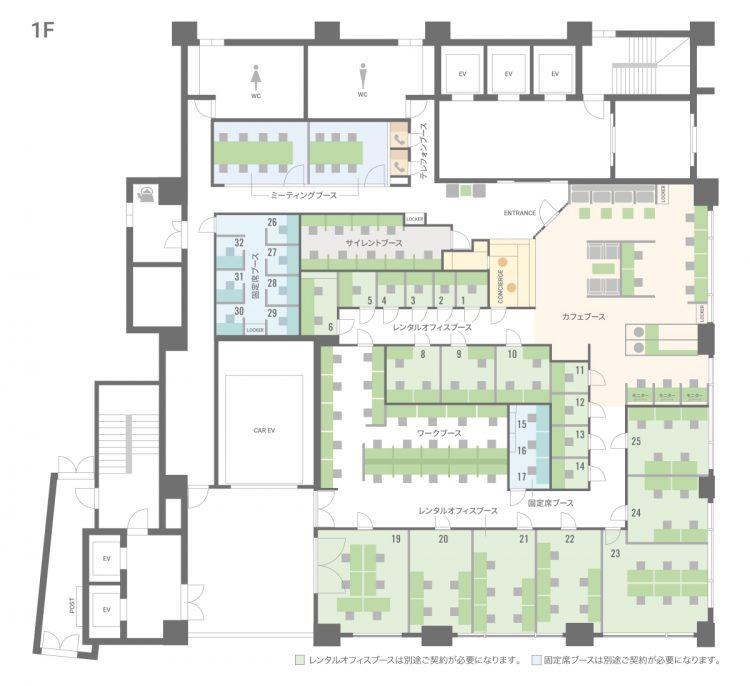 名古屋名駅南オフィスの1Fのフロアマップ